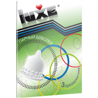 Презервативы Luxe Парный бобслей