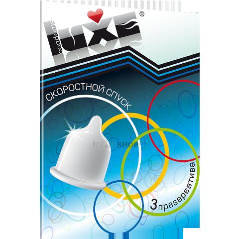 Презервативы Luxe №3 Скоростной спуск, гладкие