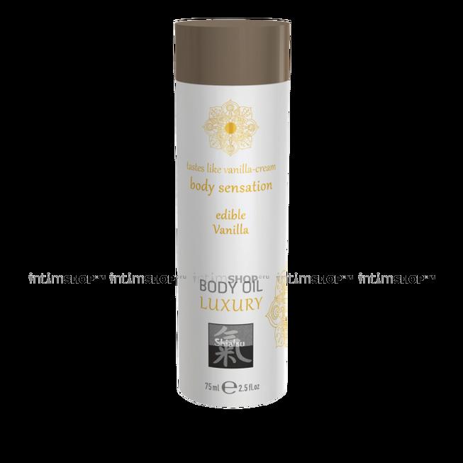 Съедобное масло для тела Shiatsu Luxury body oil Ваниль, 75 мл