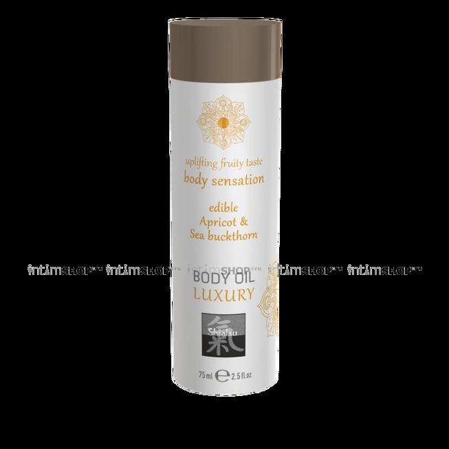 Съедобное масло для тела Shiatsu Luxury body oil Абрикос и Облепиха, 75 мл