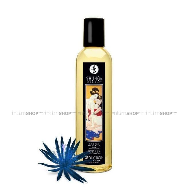 Массажное масло Shunga Соблазнительный ночной цветок, несъедобное, 250 мл