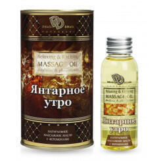 Массажное масло ЯНТАРНОЕ УТРО 50 мл БиоМед-Нутришн