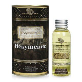 Массажное масло ИСКУШЕНИЕ 50 мл БиоМед-Нутришн