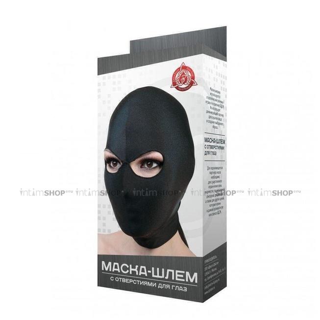 Маска-шлем МиФ с отверстием для глаз, чёрная, OS