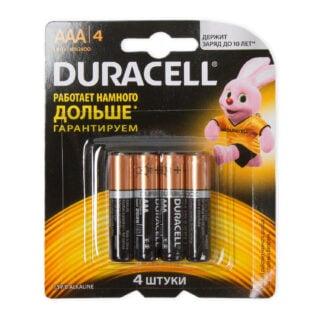 Батарейки мизинчиковые Duracell ААА/LR03 4 шт