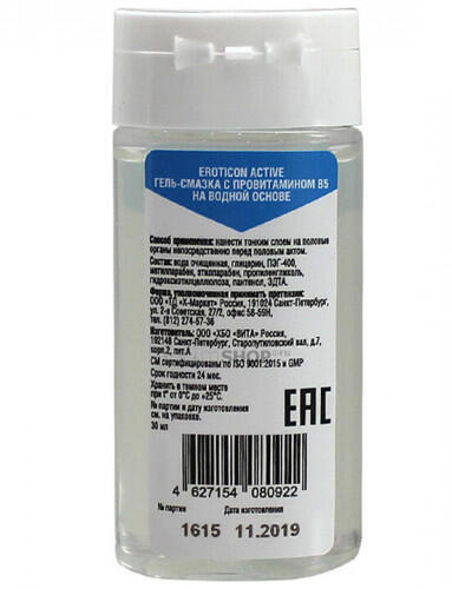 Гель-смазка SQUIRT, с провитамином B5, 30 мл, Eroticon