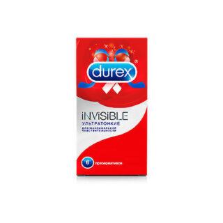 Презервативы Durex N6 Invisible ультратонкие