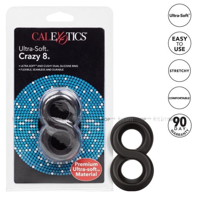 Двойное эрекционное кольцо Ultra-Soft™ Crazy 8®