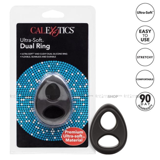 Двойное эрекционное кольцо Ultra-Soft™ Dual Ring