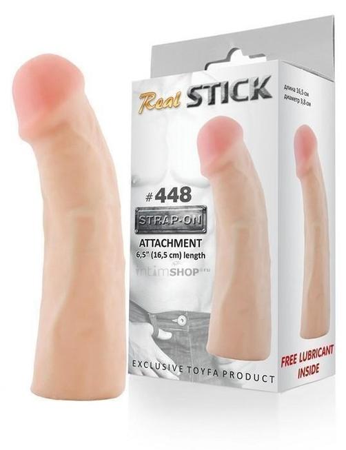 Фаллоимитатор-Насадка RealStick № 448, телесный - 16,5 см