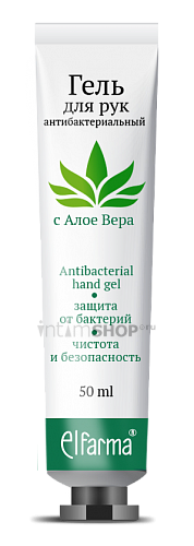 Гель для рук антибактериальный с алое вера 50 мл Elfarma.