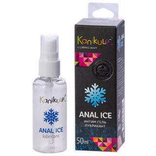 Охлаждающий анальный лубрикант на водной основе Kanikule Anal ice, 50 мл