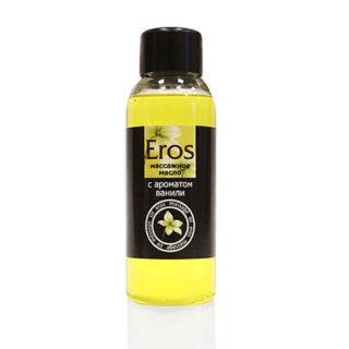 Массажное масло Bioritm Eros Sweet Ваниль, 50 мл