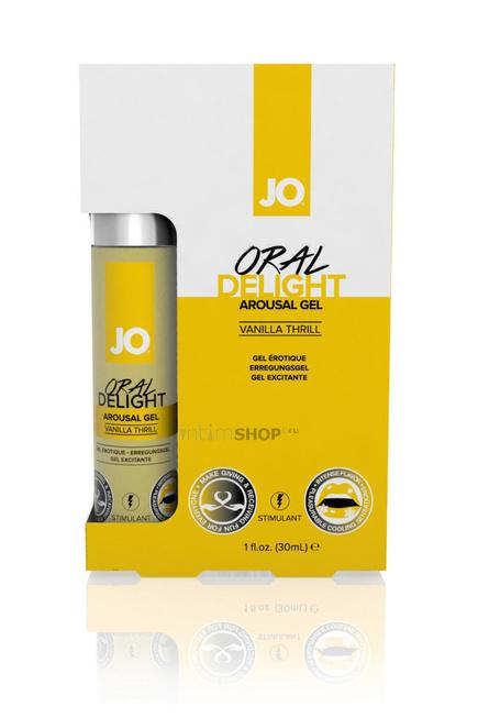 Лубрикант для оральных ласк Oral Delight - Vanilla Thrill Ванильный, 30 мл