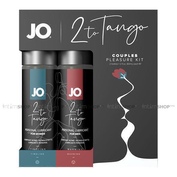 Набор смазок System JO 2 to Tango Couples Pleasure Kit