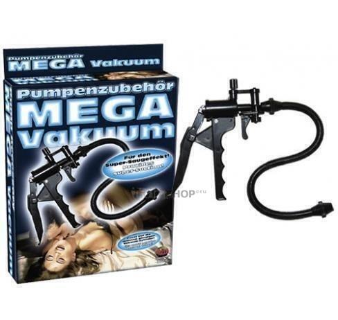 Насос ручной для помпы Mega Vacuum - Orion