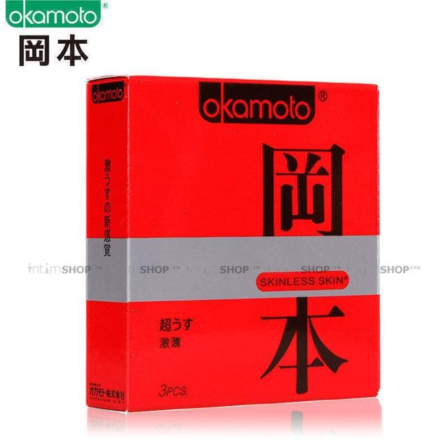 Презервативы Okamoto Skinless Skin Super Thin 3 шт