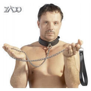 Привязь Кожаная ZADO Leather Leash