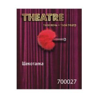 Щекоталка TOYFA Theatre Маленькая, красный