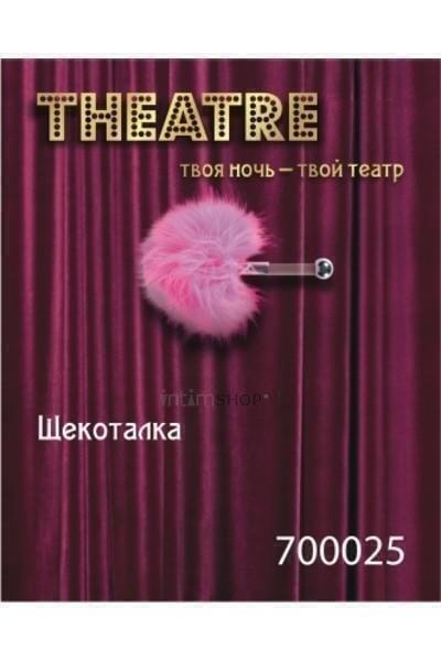Щекоталка TOYFA Theatre Маленькая, розовый фото