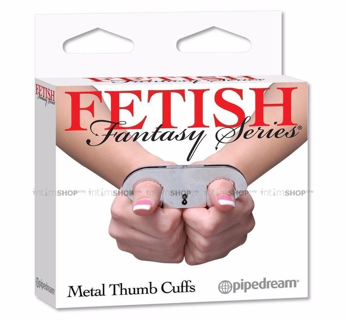 Фиксация на пальцы Pipedream Fetish Fantasy Thumb Cuffs
