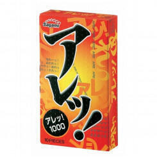 Презервативы с мелкими точками Sagami Super Dotts One Stage  №10