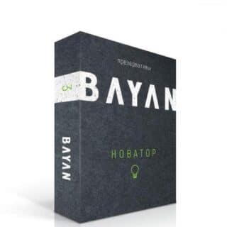 Презервативы с ребрами и точками Bayan Новатор, 3 шт