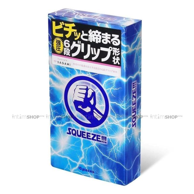 Презервативы Sagami Squeeze Latex Condom №10