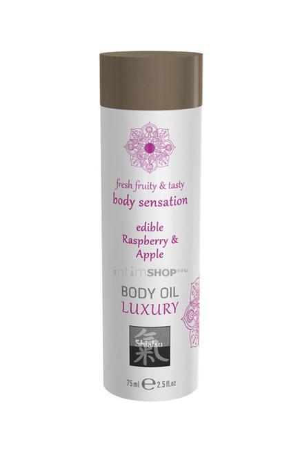 Съедобное масло для тела Shiatsu Luxury body oil  Малина и яблоко, 75 мл