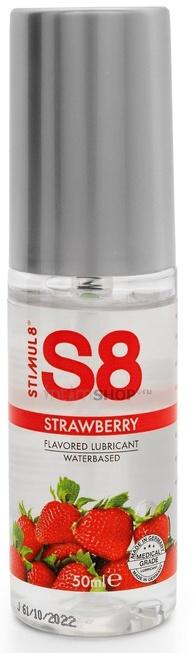Вкусовой лубрикант StimulS8 Flavored Lube Клубника на водной основе, флакон 50 мл